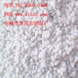 2-4毫米精品珍珠岩