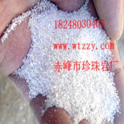 水稻育苗基质珍珠岩