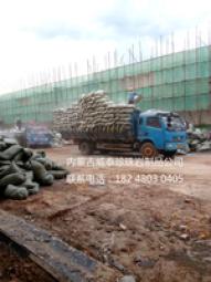 北京市密云工程