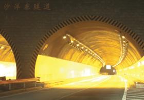 隧道灯系列项目