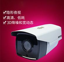 130W200W500W网络高清监控摄 像机1080P监控设备...