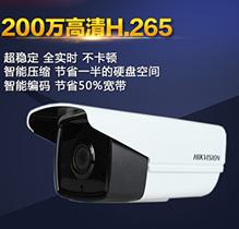 海康威视 200万 DS-2CD3T25D-I5 网络摄像机...