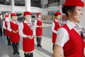 航空服务专业招生简章