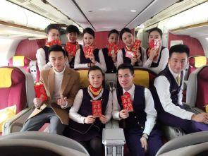 东方航空公司学生:月薪:13600元/月