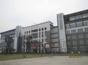 学校教学楼
