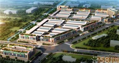河南豫中商貿城