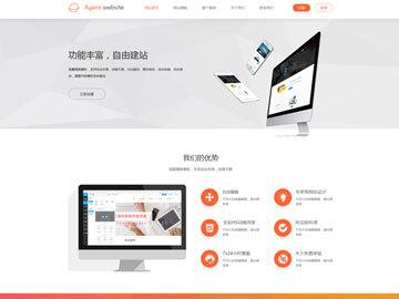 网络科技有限公司官方网站