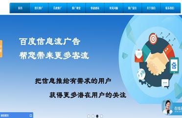 不更新文章保持排名靠前——南京百度百年优