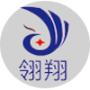 深圳翎翔消防设备有限公司