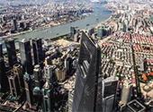 """中国40余城收紧楼市 """"城市群""""调控模式"""