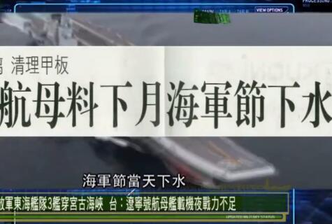 2017-04-05军情观察室 美军制定