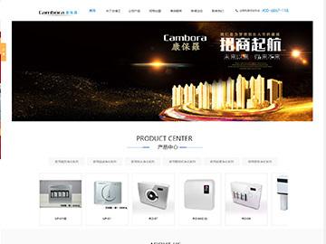 客户_兰博王(深圳)环保科技有限公司