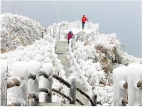 上林大明山景区