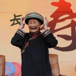 """""""中国长寿之乡""""广西上林 四代同堂唱山歌"""