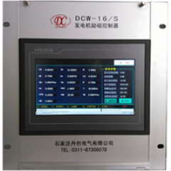 触摸屏发电机控制器