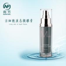 活细胞液态微雕素 | 有效解决皮肤松弛老化,快速瘦脸、拉皮、去皱。美白、控油、紧缩毛孔、减少眼袋、增加弹性。