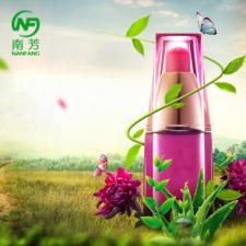 男士能量原液|活肤补水 保湿控油 滋养修护