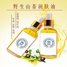 野生山茶润肤油 | 选用优质天然矿物油,纯正温和,易被吸收,同时留下滋润保护膜,有效锁住水分,防止肌肤干燥。