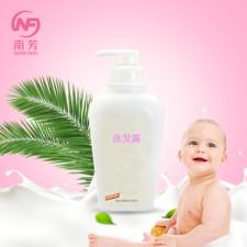 孕妇婴儿无刺激洗发露 | 安全温和 PH中性值无泪配方 解决宝宝洗发问题