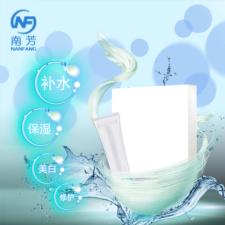 逆转时光系列 | 精华面膜 | 白皙嫩肤 深层净化 修复滋养 补水保湿