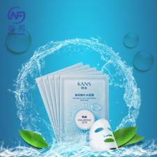 生物纤维面膜 | 水润清爽 淡化痘印 调理肌肤