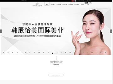韩辰怡美皮肤管理中心官方网站