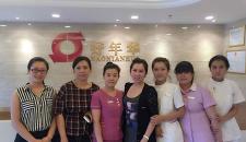 北京好年華医疗美容诊所