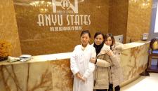 北京韩誉国都医疗美容