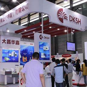 【DKSH】大昌华嘉网站设计,CRM平台