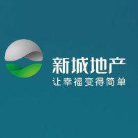【新城地产】智慧物业平台建设