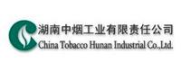 湖南中烟工业