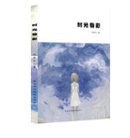 书讯丨第四届签约作家宋亚东新书来袭