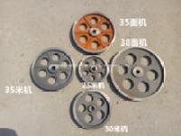 膨化机轮子
