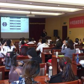 180412 北京培训