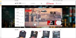深圳市淘一科技有限公司