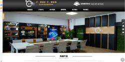 广州雅狐汽车电子有限公司