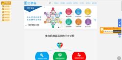 深圳天下有码科技有限公司