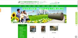 中山市鑫胜玻璃钢制品有限公司