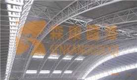 我公司涂料用于华中科技大学大型室内体育馆