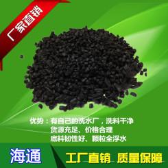 纸厂料_黑色纸浆料_纸厂料颗粒_海通再生塑料厂