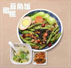橄榄豆角饭