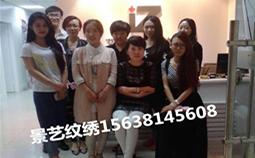 王老师和学员合照