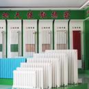 钢制暖气片生产厂家:钢制暖气片配件配放标准你应该知道