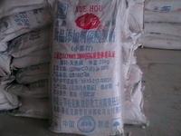 陕西西安碳酸氢钠 小苏打