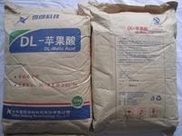 陕西西安L-苹果酸