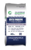 微生物菌剂-阿维豆粕菌肥