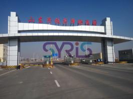 山东济铁菏泽物流园