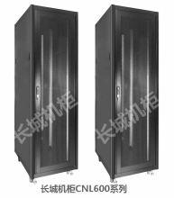 铝镁合金机柜