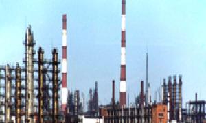 杭州新世纪能源环保工程股份有限公司