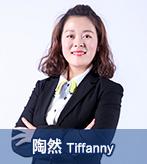 Tiffanny